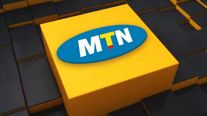 MTN Introduces New Initiatives On NIN Registration